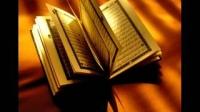 Nouman Ali Khan - Surah Baqarah ayat 97-98