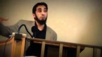 Distinctions and responsibilities of the muslim ummah - Nouman Ali Khan