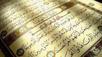 Nouman Ali Khan - Surah Baqarah Ayat 86-87