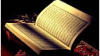 Nouman Ali Khan- Surah Baqarah Ayats 59-61.5