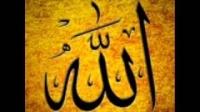Nouman Ali Khan-Surah Baqarah Ayats 36-38