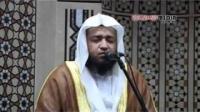 Sheikh Qari Saad Nomani - Sheikh Abdul Mohsen Kassem Imitation