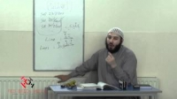Al-Arabiyyah Bayna Yadayk by Ustadh Abdul-Karim Lesson 45