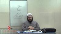 Al-Arabiyyah Bayna Yadayk by Ustadh Abdul-Karim Lesson 46