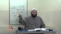 Al-Arabiyyah Bayna Yadayk by Ustadh Abdul-Karim Lesson 48