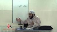 Al-Arabiyyah Bayna Yadayk by Ustadh Abdul-Karim Lesson 55
