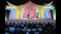 Interfaith Dialogue Yusuf Estes