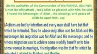 ترجمة الأربعین النوویة Forty Nawaw Hadiths Translation