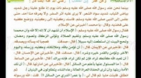 40 Hadith no 2 collected by Imam Nawawi in Arabic with English Translation ترجمة الأربعین النوویة ال