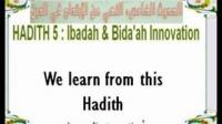 ترجمة الأربعین النوویة إنجلیزی الحدیث 5 من أحدث فی أمرناTranslation of 40 Hadith Nawawi no 5