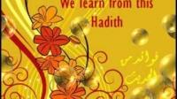 ترجمة الأربعین النوویة إنجلیزی الحدیث 13 أحب لأخیک ماتحب لنفسک Translation of the 40 Nawawi's Hadith