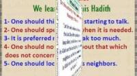 ترجمة الأربعین النوویة إنجلیزی الحدیث 14 حرمة دم المسلم Translation of the 40 Nawawi's Hadiths no 14