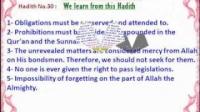 ترجمة الأربعین النوویة إنجلیزی الحدیث 29 أخبرنی بعمل یدخلنی الجنة Translation of the 40 Nawawi's Had