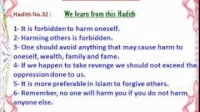ترجمة الأربعین النوویة إنجلیزی الحدیث 32 لا ضرر Translation of the 40 Nawawi's Hadiths No 32