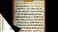 ترجمة الأربعین النوویة إنجلیزی الحدیث 36 قضاء حوائج الناس Translation of the 40 Nawawi's Hadiths No