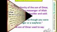 ترجمة الأربعین النوویة إنجلیزی الحدیث 40 کن فی الدنیا Translation of the 40 Nawawi's Hadiths No 40