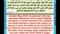 ترجمة ریاض الصالحین عربی إنجلیزی حدیث ما خیر رسول الله بین أمرین Riyadh Al Saliheen with English Tra