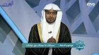 معنی التسبیح وأقسامه فی القرآن والسنَّة