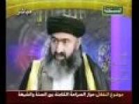 ابو منتصر البلوشی ضد الرافضی موفق الربیعی جزء 2