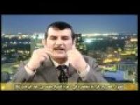 قراءة معاصرة فی دعوة الشیخ محمد بن عبد الوهاب - الحلقة 6