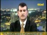 قراءة معاصرة فی دعوة الشیخ محمد بن عبد الوهاب - الحلقة 4