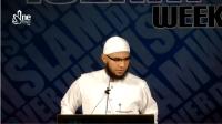The Messenger and His Message by Abu Mussab Wajdi Akkari