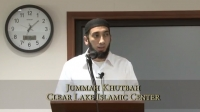 When Will You Submit? Nouman Ali Khan - Jumu'ah Khutbah