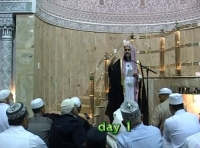 Jewels from the Quran - Episode 1 - Shaykh Ismail Musa Menk