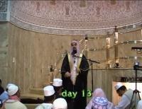 Jewels from the Quran - Episode 13 - Shaykh Ismail Musa Menk