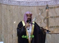 Jewels from the Quran - Episode 19 - Shaykh Ismail Musa Menk