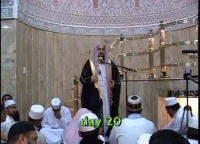 Jewels from the Quran - Episode 20 - Shaykh Ismail Musa Menk
