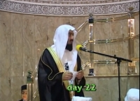 Jewels from the Quran - Episode 22 - Shaykh Ismail Musa Menk
