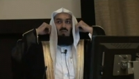 Tafseer of Surah TaHa - Ismail Musa Menk