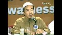 Islam and Black Magic (Sihir)