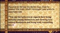 Sahih Al Bukhari Vol.8 Book of Good Manners Hadith 6011