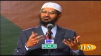 Zakir Naik - Unity Among Muslims Part 1