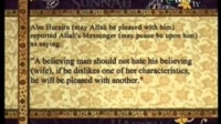 Sahih Muslim Vol 2 Book of Marriage Hadith 3469