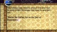 Sahih Muslim Vol,2 Book of Salah Hadith 1757