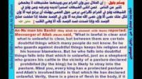 is clear ترجمة ریاض الصالحین عربی إنجلیزی حدیث إن الحلال بین وإن الحرام بین Riyadh Al Saliheen with