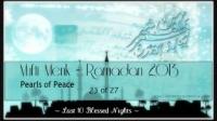 Mufti Menk -- Ramadan 2013 -- Pearls of Peace -- 23 of 27