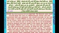 ترجمة ریاض الصالحین عربی إنجلیزی حدیث أتشفع فی حد من حدود الله Riyadh Al Saliheen with English Trans