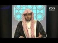 برنامج دار السلام 2 الحلقة ( 23 ) بعنوان** سِجِّینٍ **