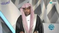 الإمام الجلیل أبو جعفر محمد بن علی بن الحسین رضی الله عنهم