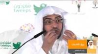 کلمة الشیخ صالح المغامسی بعنوان