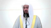 What is Taqwa by Mufti Ismail Menk
