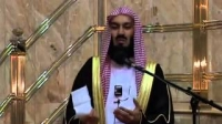 Jewels from the Quran - Episode - 2 by Mufti Ismail Menk