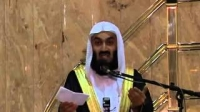 Jewels from the Quran - Episode 8 by Mufti Ismail Menk