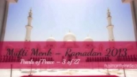 Mufti Menk -- Ramadan 2013 -- Pearls of Peace -- 4 of 27