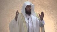 وحدة الأمة الإسلامیة