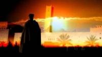 AlMaghrib Institute Presents: Tafseer Surah Kahf